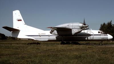 RA-48983 - Antonov An-32A - Rostvertol-Avia