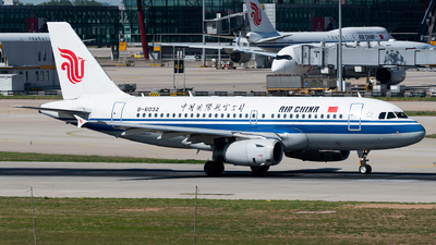 A picture of B6032 - Airbus A319131 - Air China - © 1219qiuda