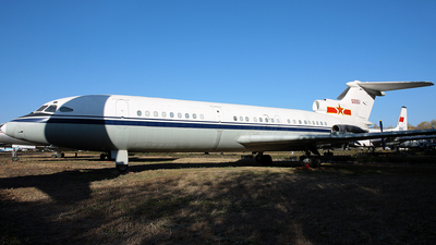 50051 - Hawker Siddeley HS-121 Trident 1 - China - Air Force