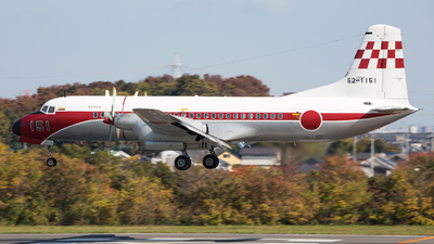 52-1151 - NAMC YS-11FC - Japan - Air Self Defence Force (JASDF)
