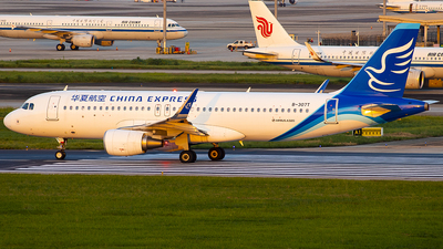 A picture of B307T - Airbus A320214 - China Express Airlines - © Jinshui Road