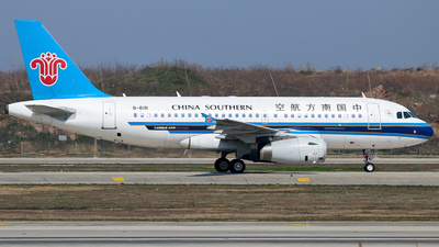 B-6191 - Airbus A319-132 - China Southern Airlines