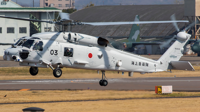 8303 - Sikorsky SH-60J Seahawk - Japan - Maritime Self Defence Force (JMSDF)