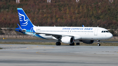 A picture of B8697 - Airbus A320214 - China Express Airlines - © Lazy Clutch