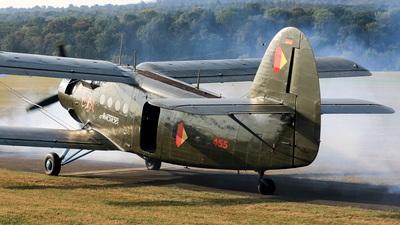 D-FUKM - Antonov An-2 - FMU Luftfahrtunternehmen
