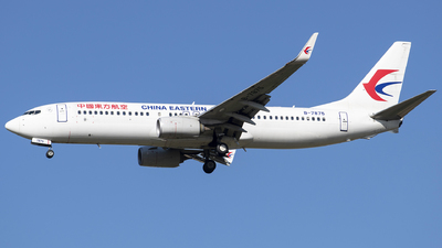B-7875 - Boeing 737-89P - China Eastern Airlines