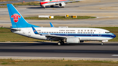 B-2169 - Boeing 737-71B - China Southern Airlines