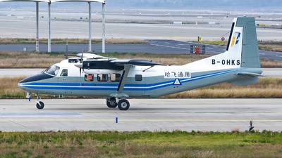 B-0HKS - Harbin Y-12C - China General Aviation