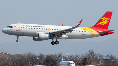 B-1810 - Airbus A320-214 - Capital Airlines