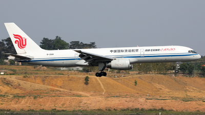 A picture of B2841 - Boeing 7572Z0(PCF) - Air China Cargo - © ZUCK-ZX