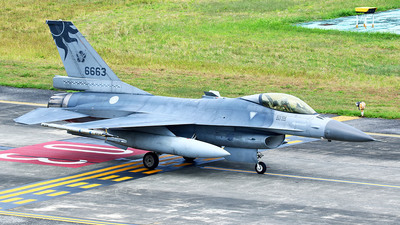 6663 - General Dynamics F-16A Fighting Falcon - Taiwan - Air Force