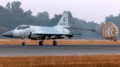 16-219 - Chengdu JF-17 Thunder - Pakistan - Air Force