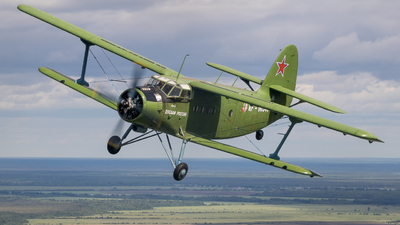 RF-00346 - PZL-Mielec An-2T - Russia - Voluntary Society for Assistance to the Army, Air Force and Navy (DOSAAF)
