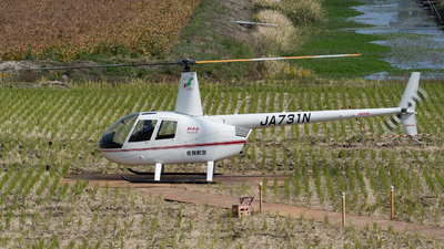 JA731N - Robinson R44 Clipper II - Private