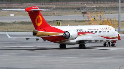 B-602C - COMAC ARJ21-700 - Chengdu Airlines