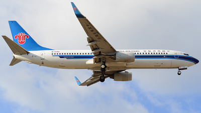 B-5122 - Boeing 737-83N - China Southern Airlines
