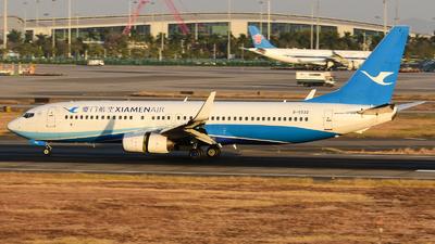 B-5532 - Boeing 737-85C - Xiamen Airlines
