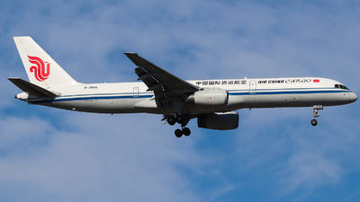 A picture of B2856 - Boeing 7572Z0(PCF) - Air China Cargo - © AGUIJUN-Lei