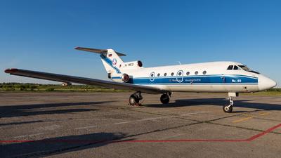 RA-88231 - Yakovlev Yak-40 - Vologodskie Airlines