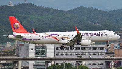 A picture of B22616 - Airbus A321231 - [7375] - © Cheng Lin Tsai