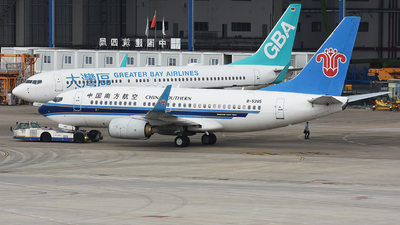 A picture of B5285 - Boeing 73771B - China Southern Airlines - © Johnny_Tian