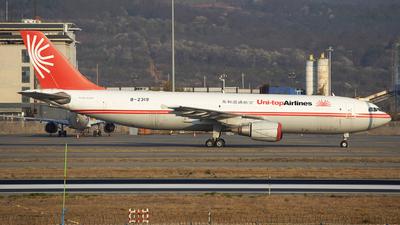 A picture of B2319 - Airbus A300B4605R(F) - [732] - © SEN BAI