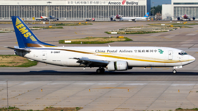 B-2887 - Boeing 737-4Q8(SF) - China Postal Airlines