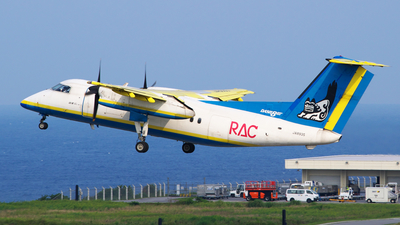 JA8935 - Bombardier Dash 8-103 - Ryukyu Air Commuter (RAC)