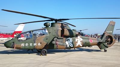 32604 - Kawasaki OH-1 Ninja - Japan - Ground Self Defence Force (JGSDF)