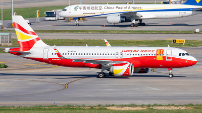 B-307U - Airbus A320-251N - Lucky Air