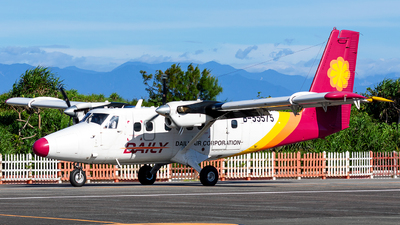 B-55575 - Viking DHC-6-400 Twin Otter - Daily Air Corporation