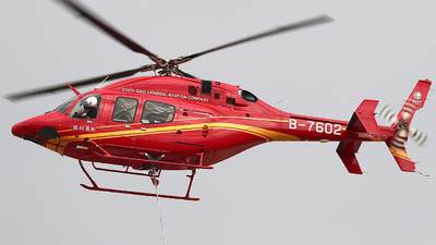 B-7602 - Bell 429 Global Ranger - State Grid General Aviation Company