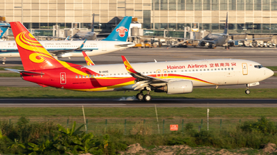 A picture of B1995 - Boeing 73784P - Hainan Airlines - © Jerry_Hammer