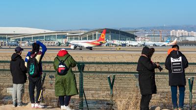 ZBYN - Airport - Spotting Location