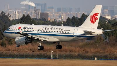 A picture of B6238 - Airbus A319115 - Air China - © SakaiWakana