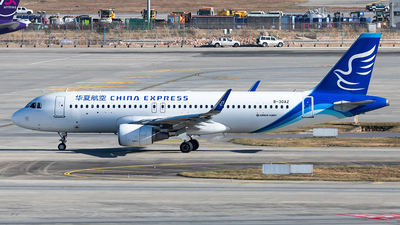 A picture of B30AZ - Airbus A320214 - China Express Airlines - © Lazy Clutch
