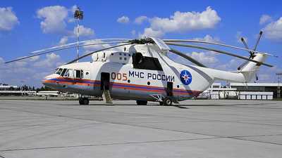 005 - Mil Mi-26T Halo - Russia - Ministry for Emergency Situations (MChS)