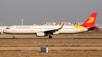 B-8541 - Airbus A321-231 - Capital Airlines