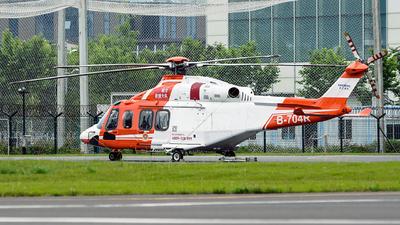 B-704R - Agusta-Westland AW-139 - Shanghai Kingwing General Aviation