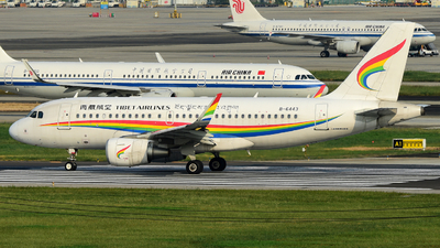 B-6443 - Airbus A319-115 - Tibet Airlines