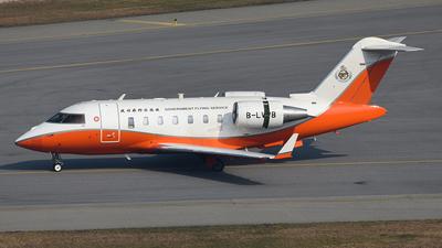 B-LVB - Bombardier CL-600-2B16 Challenger 605 - Hong Kong - Government Flying Service (GFS)