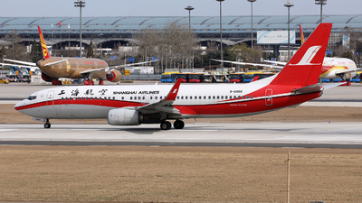 A picture of B6866 - Boeing 73789P - Shanghai Airlines - © Liu Yonggang