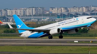 B-6889 - Boeing 737-8MB - Xiamen Airlines