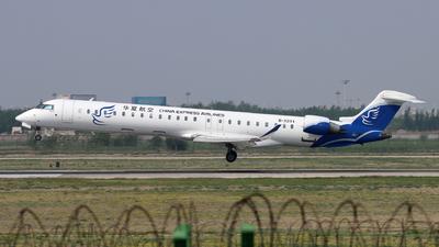 B-3251 - Bombardier CRJ-900LR - China Express Airlines