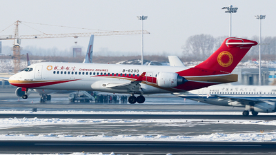 A picture of B620D - Comac ARJ21700 - Chengdu Airlines - © King Wang