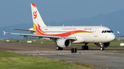 B-6381 - Airbus A320-214 - Longjiang Airlines
