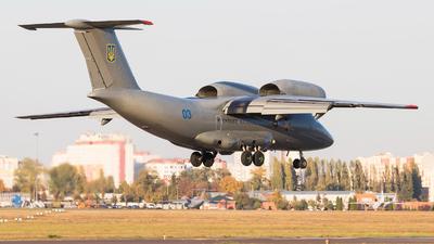 03 - Antonov An-72P - Ukraine - National Guard