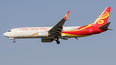 B-6808 - Boeing 737-84P - Hainan Airlines