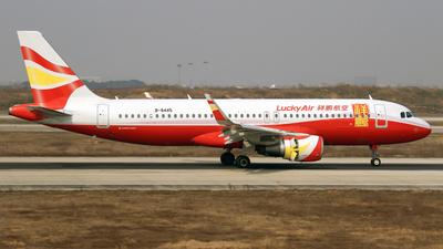B-8445 - Airbus A320-214 - Lucky Air