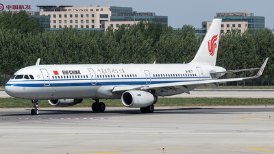 B-1877 - Airbus A321-232 - Air China